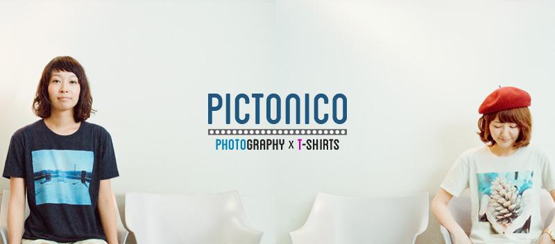 写真Tシャツレーベル pictonico