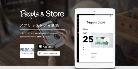 people&store